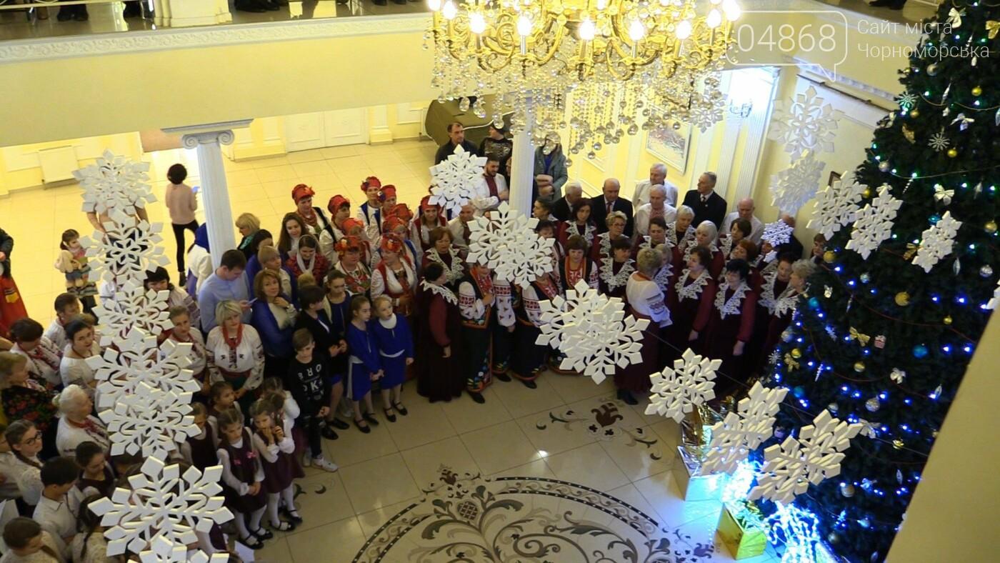 В Черноморске прошёл фестиваль «Різдвяні дзвони - 2020», фото-3