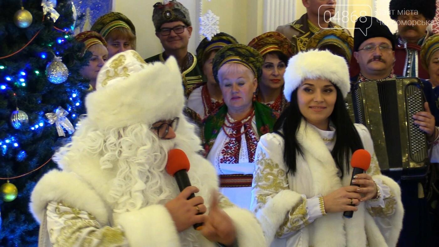 В Черноморске прошёл фестиваль «Різдвяні дзвони - 2020», фото-4
