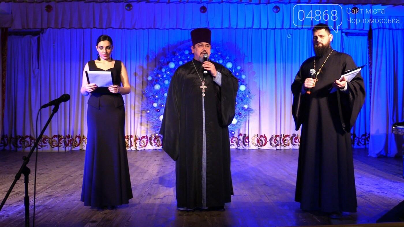 В Черноморске прошёл фестиваль «Різдвяні дзвони - 2020», фото-5