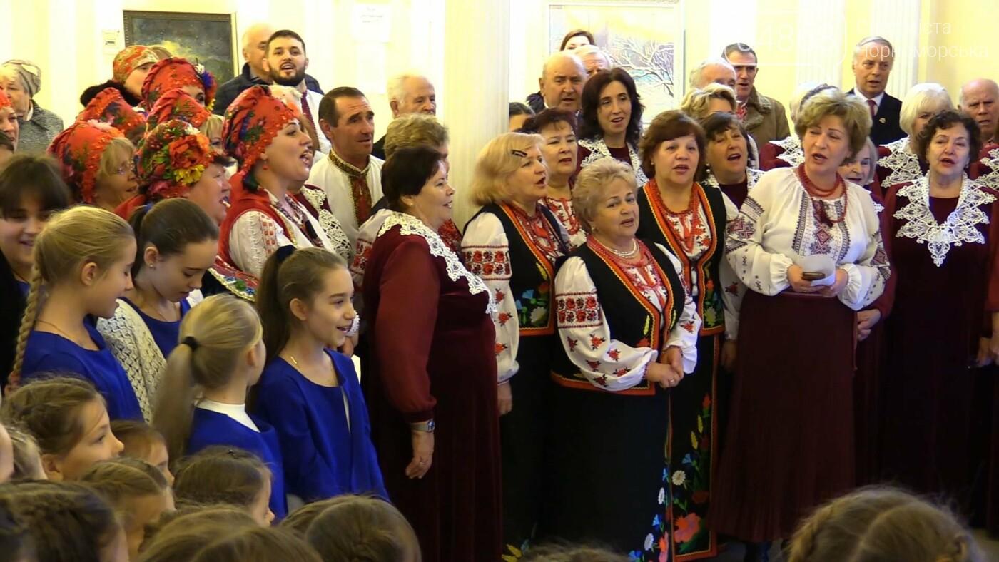 В Черноморске прошёл фестиваль «Різдвяні дзвони - 2020», фото-6