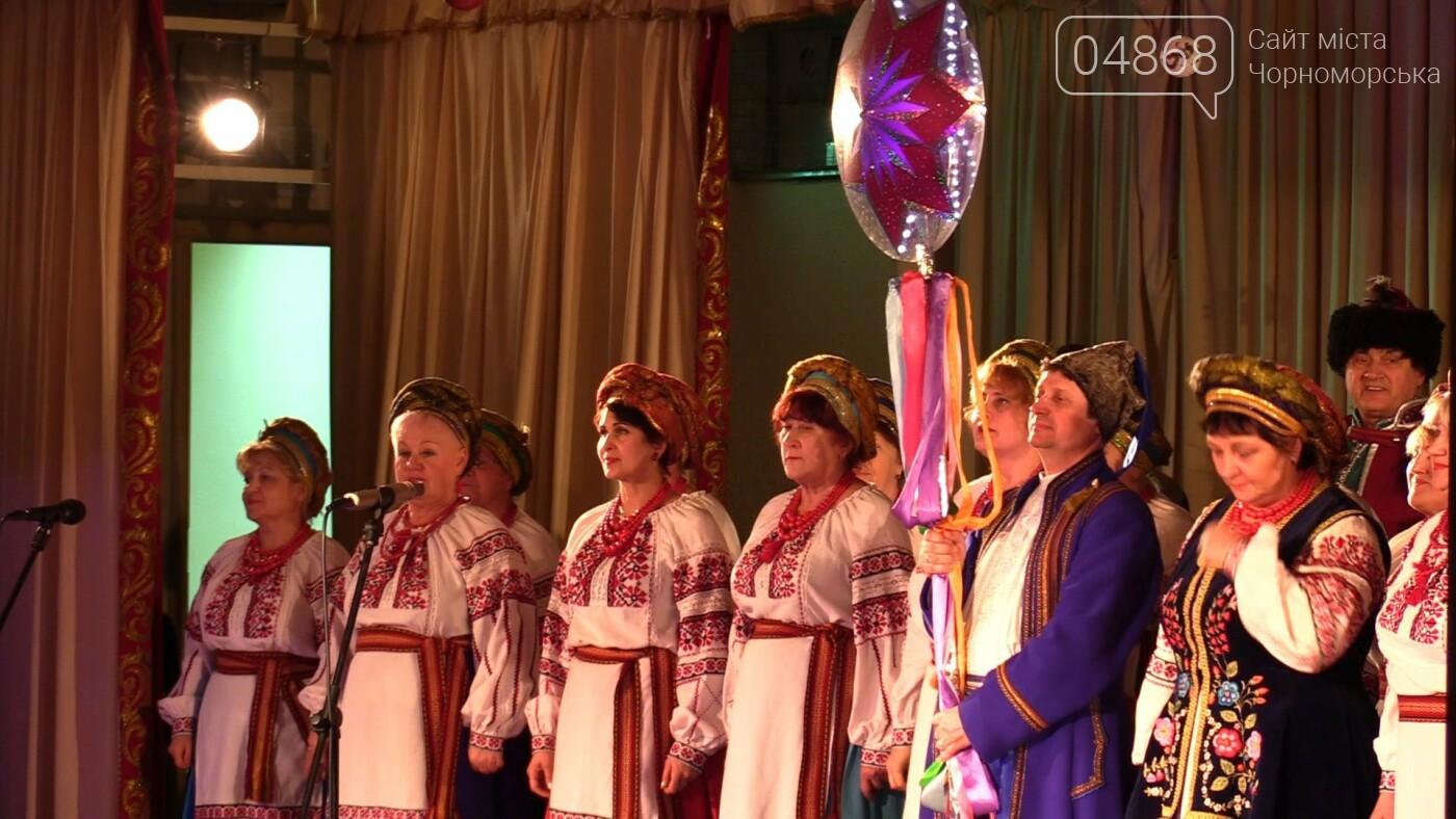 В Черноморске прошёл фестиваль «Різдвяні дзвони - 2020», фото-8