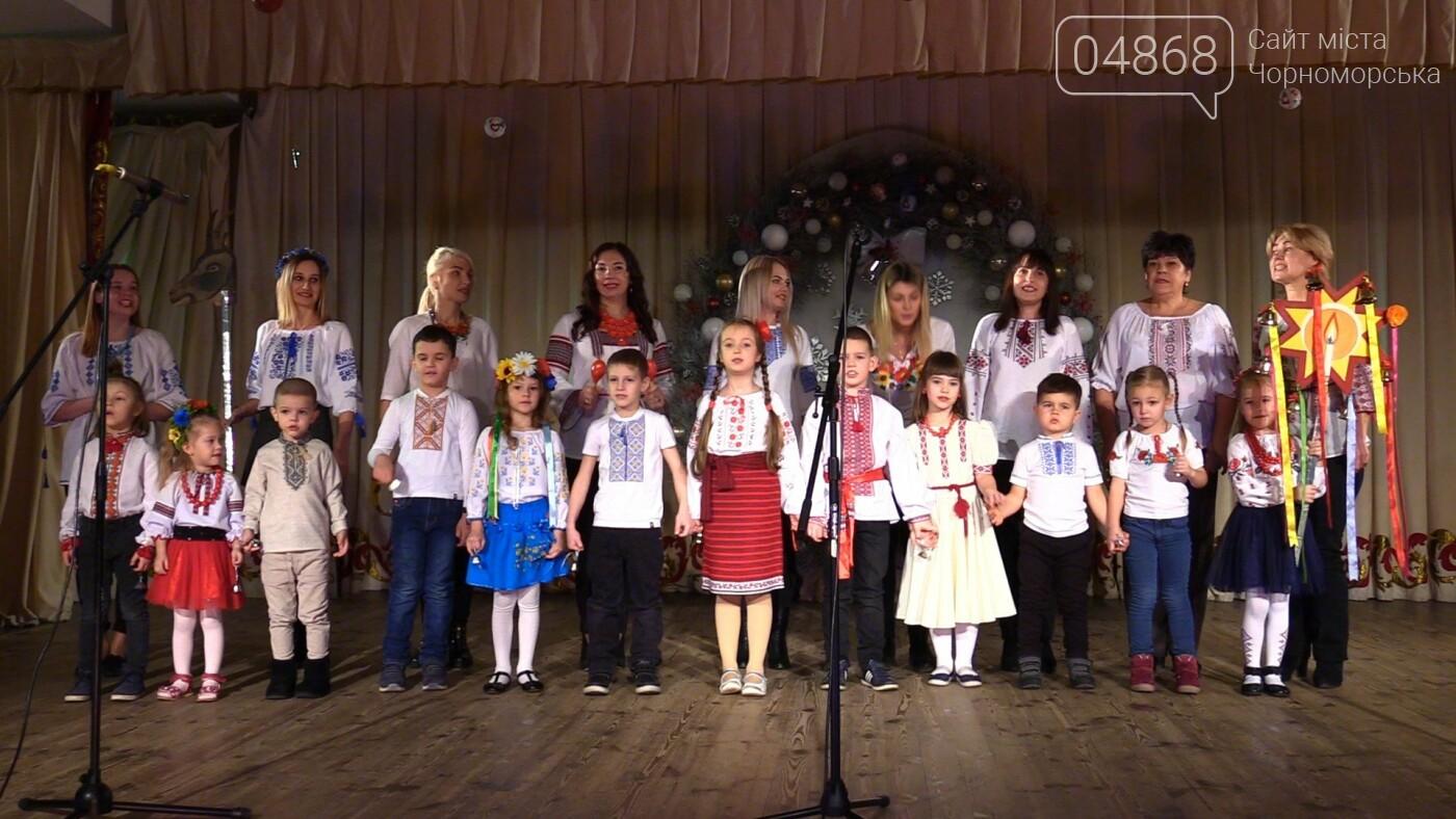 В Черноморске прошёл фестиваль «Різдвяні дзвони - 2020», фото-9