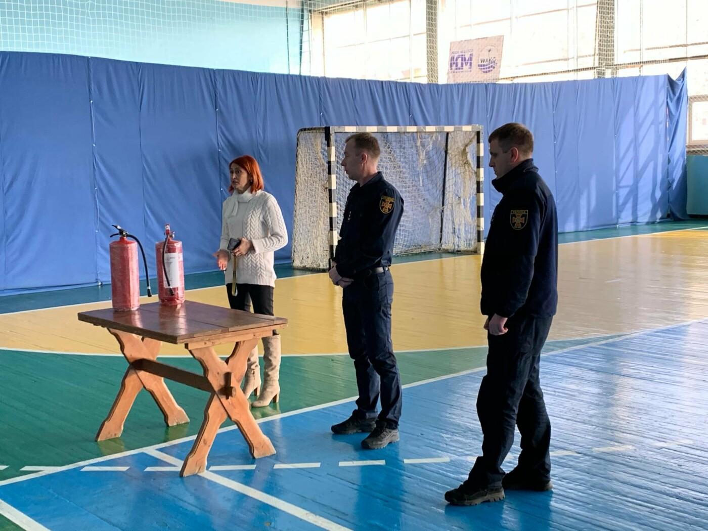 Черноморские спасатели провели профилактические беседы с сотрудниками ДС «Юность», фото-2