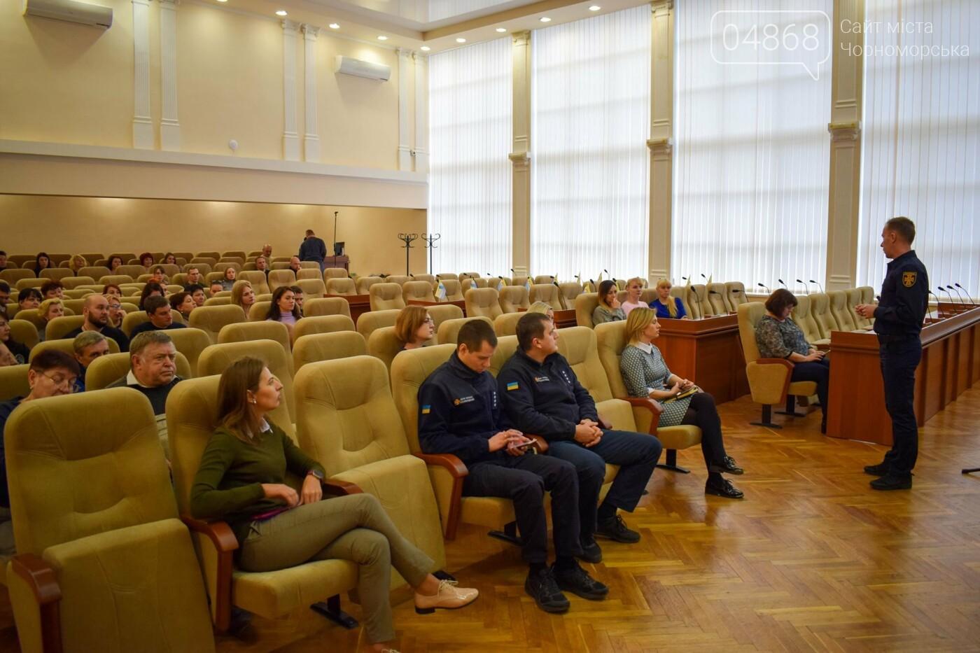Черноморские спасатели обучали местных чиновников правилам пожарной безопасности, фото-4