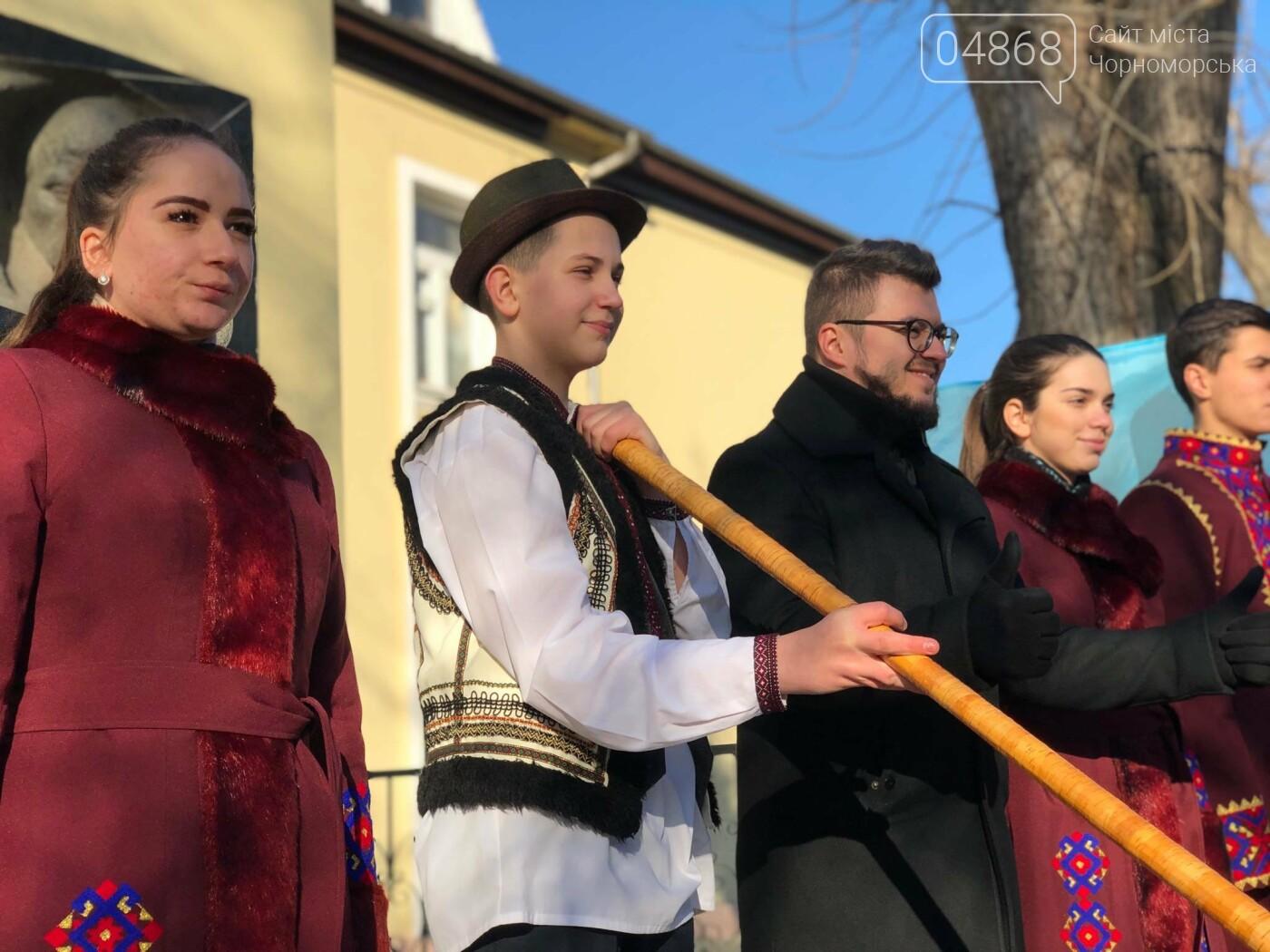 В Черноморске отметили День Соборности живой цепью, фото-7
