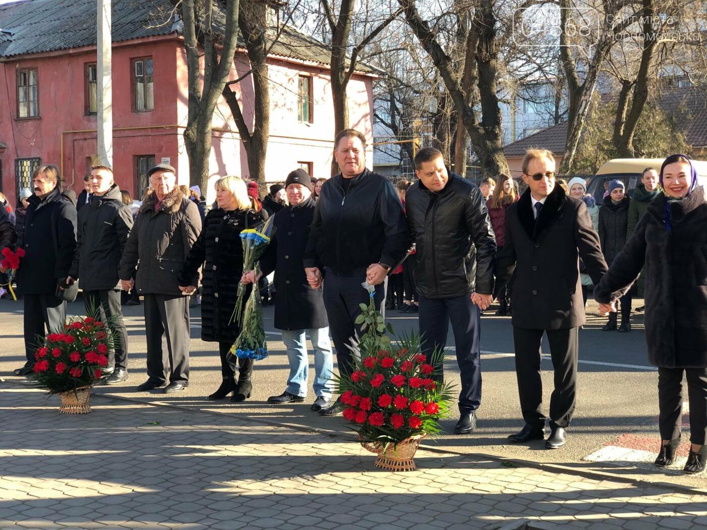 В Черноморске отметили День Соборности живой цепью, фото-2