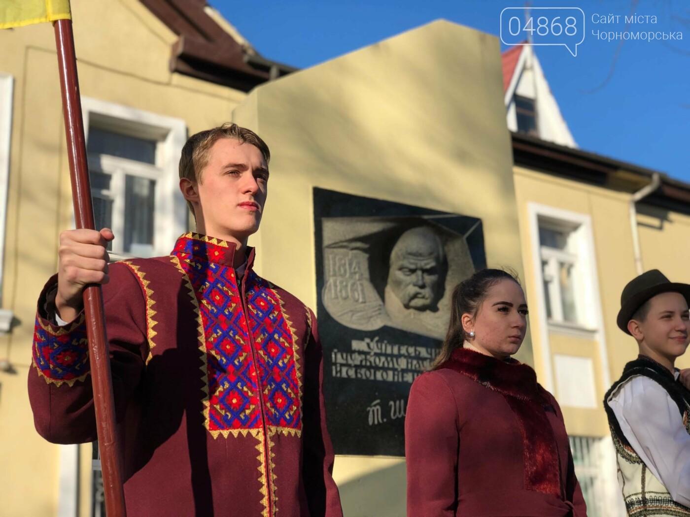 В Черноморске отметили День Соборности живой цепью, фото-11