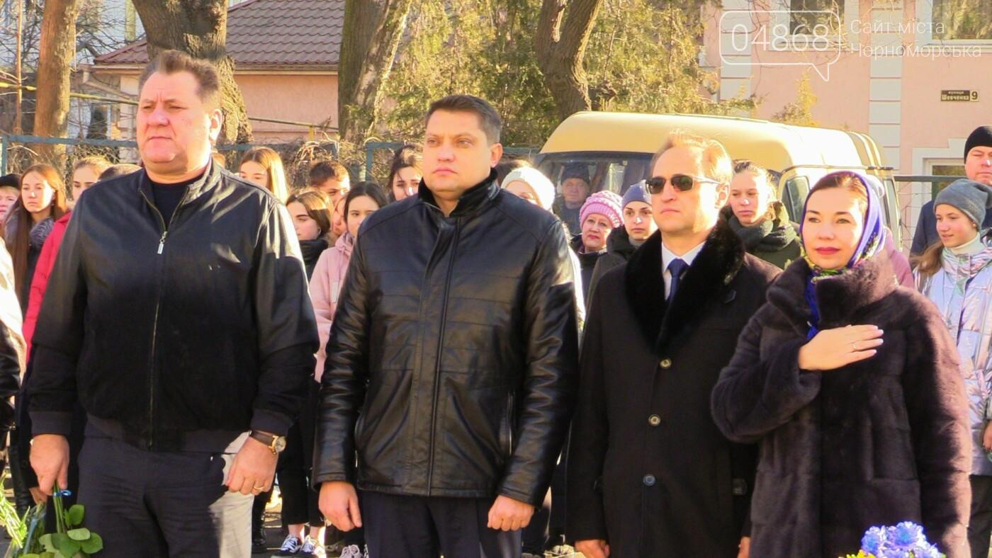 В Черноморске отметили День Соборности живой цепью, фото-1