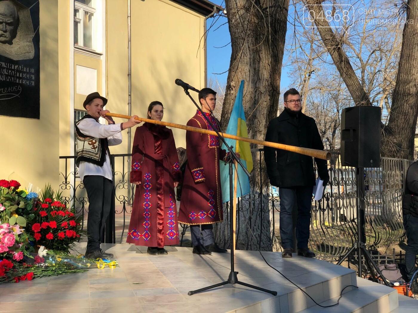 В Черноморске отметили День Соборности живой цепью, фото-8