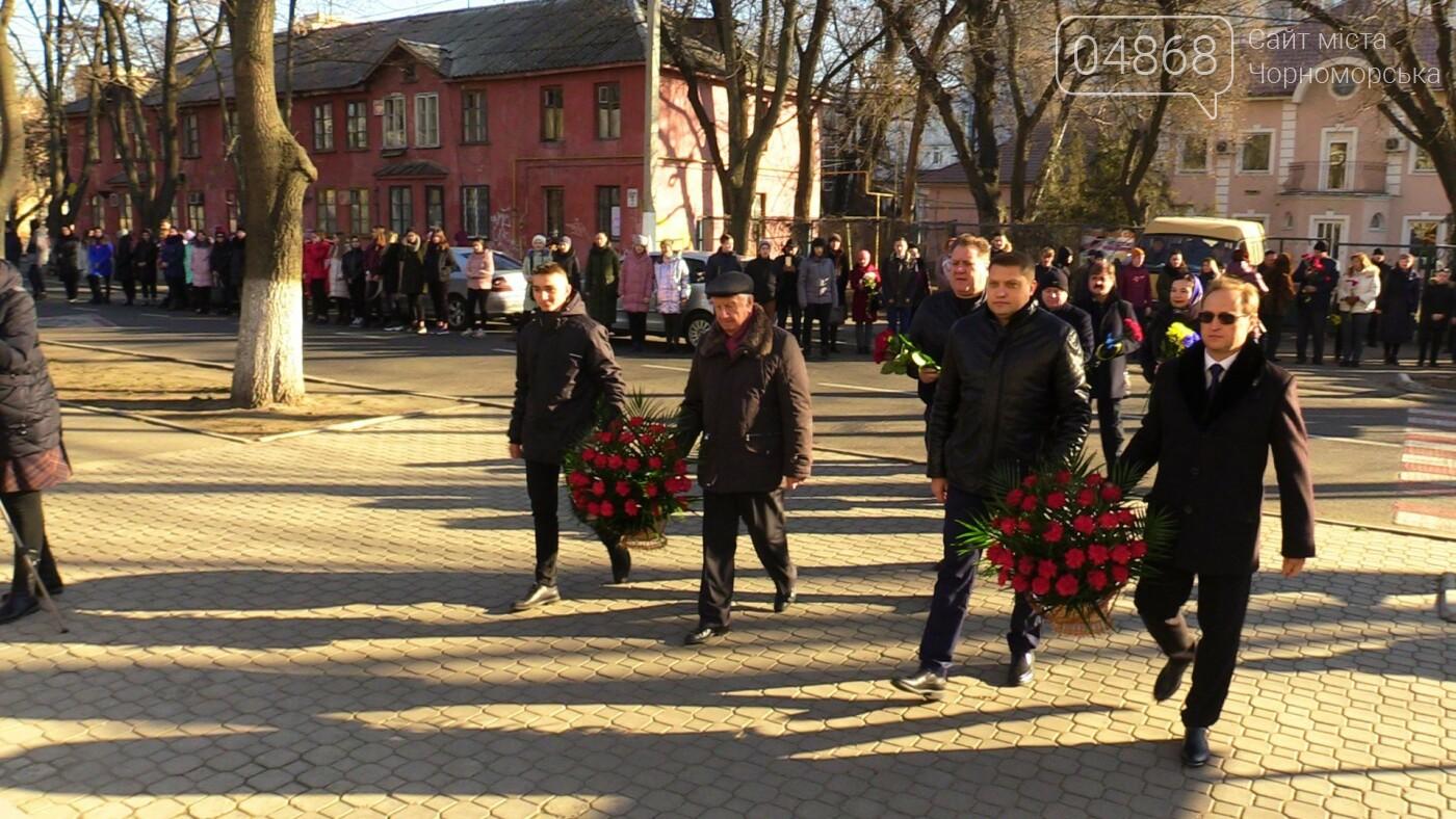 В Черноморске отметили День Соборности живой цепью, фото-4