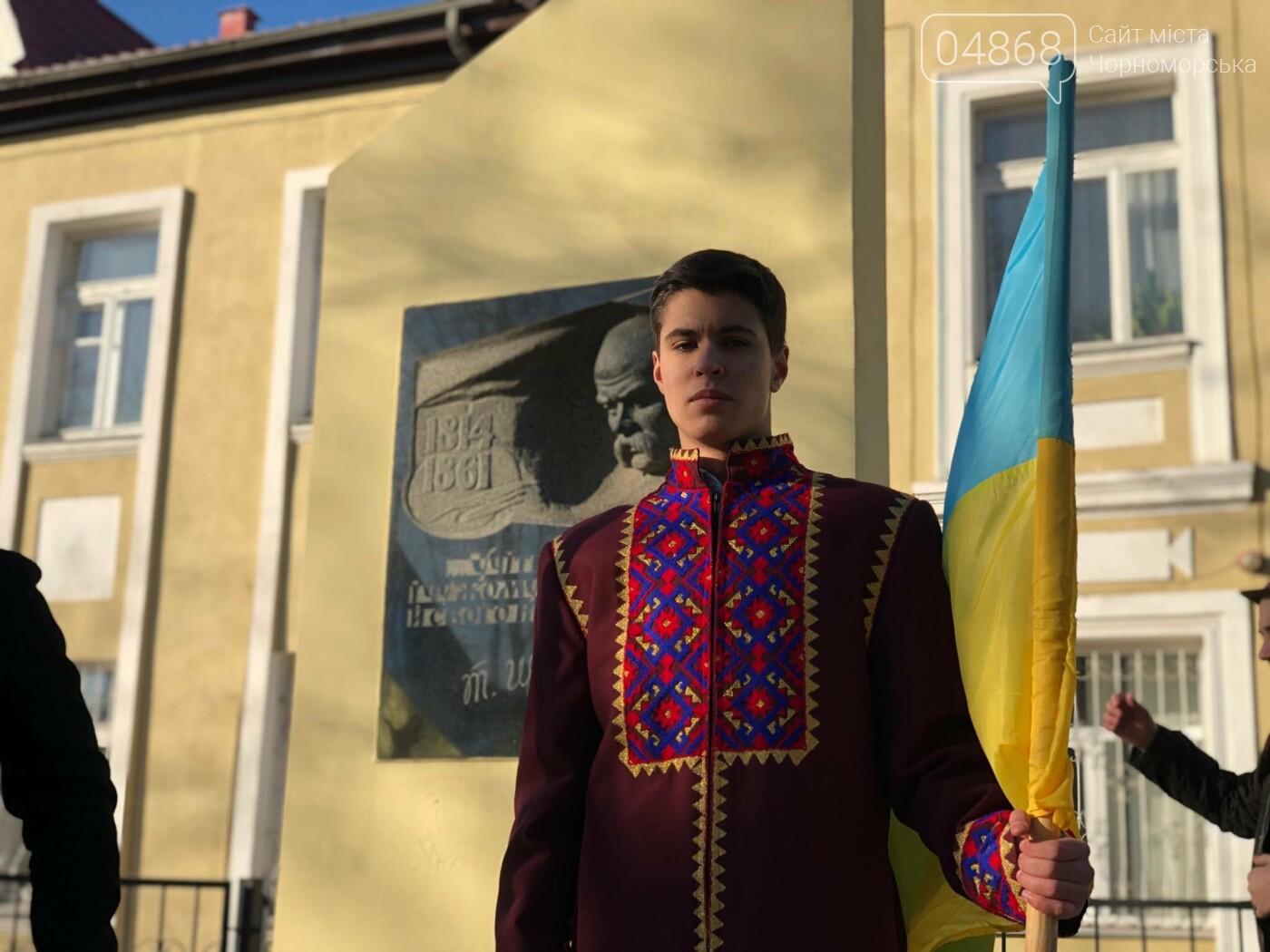 В Черноморске отметили День Соборности живой цепью, фото-9