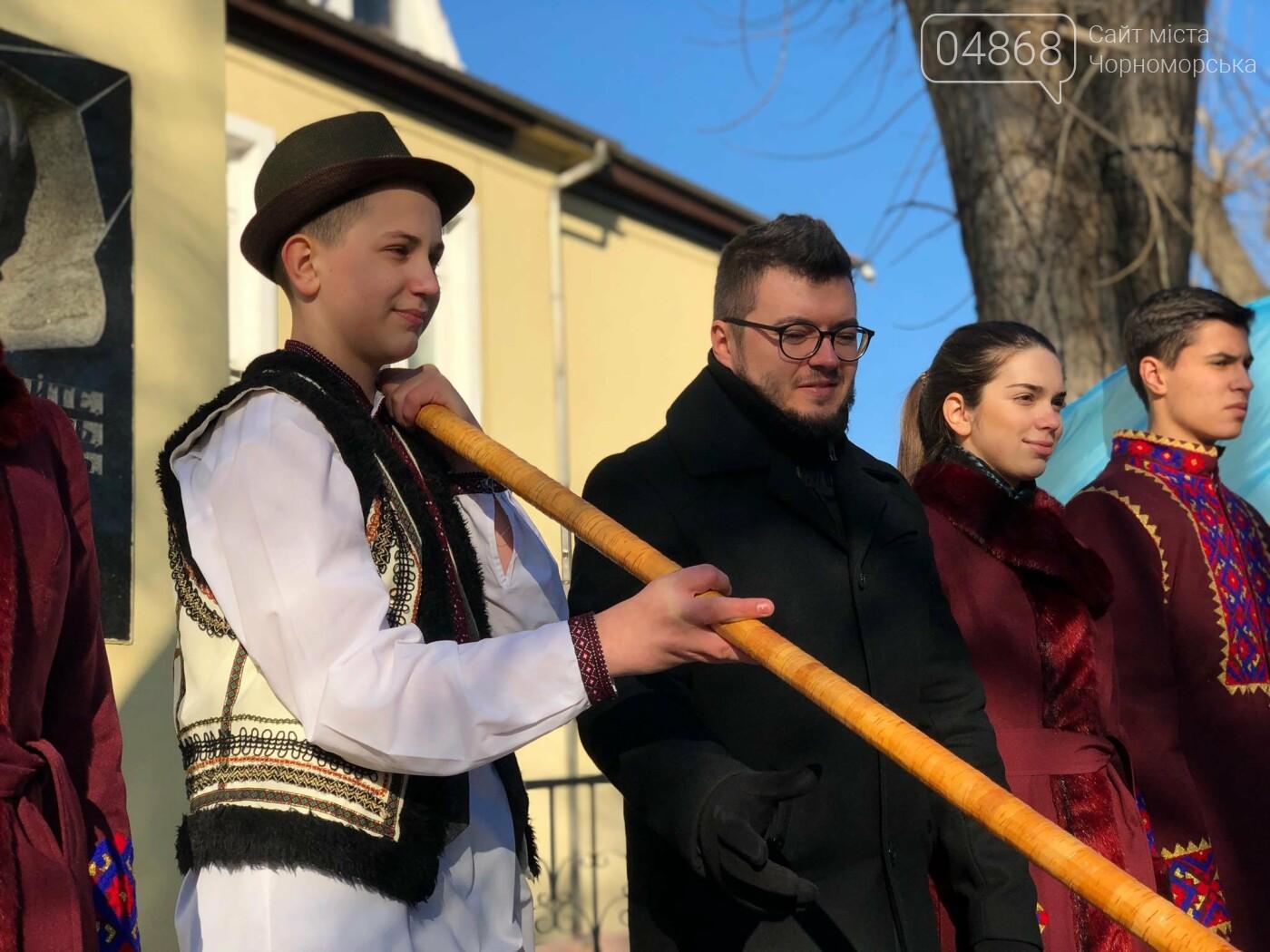 В Черноморске отметили День Соборности живой цепью, фото-10