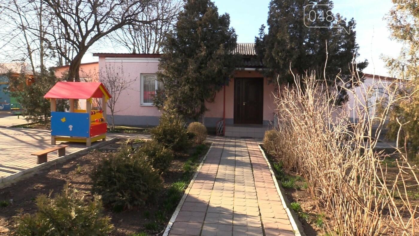 В детском саду под Черноморском острая нехватка мест (видео), фото-6