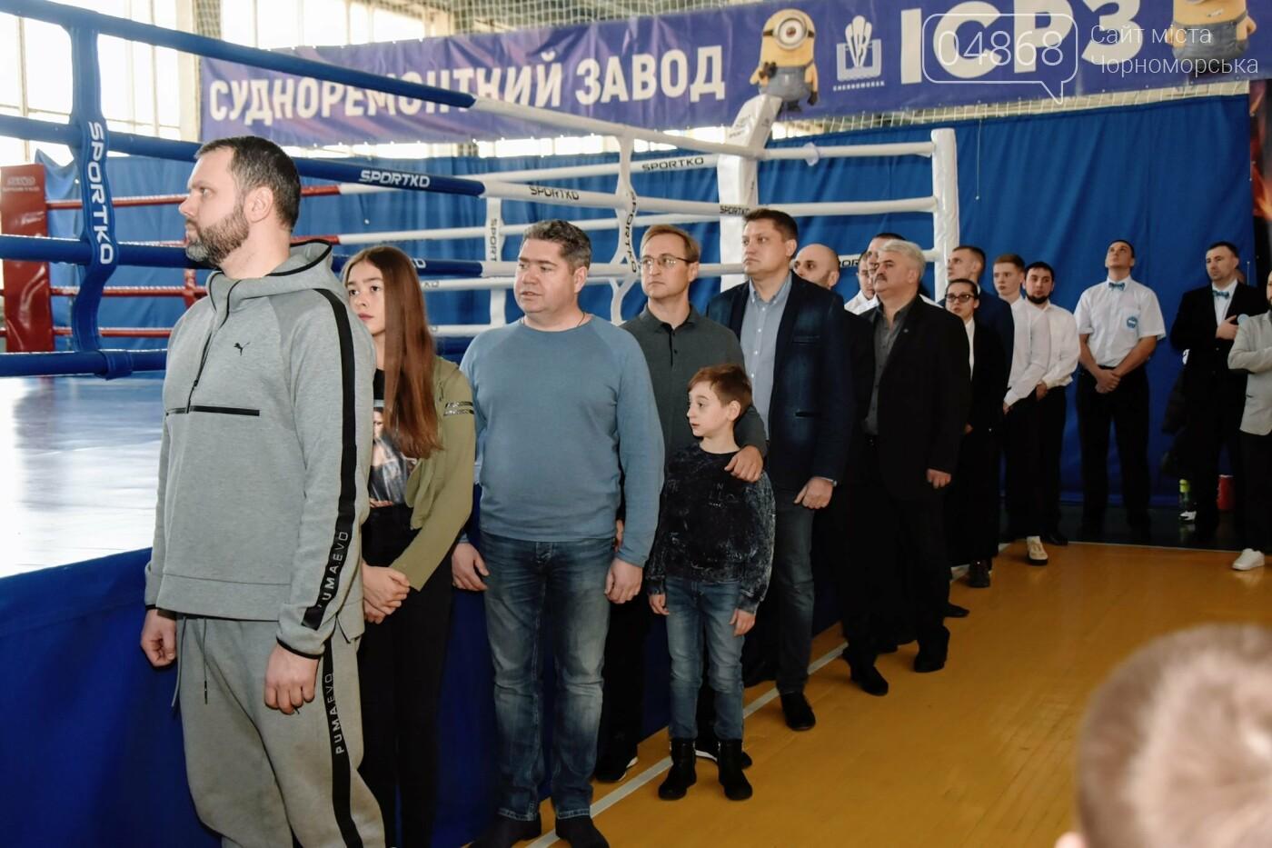 За золотом: в Черноморске прошёл турнир по кикбоксингу (видео), фото-4