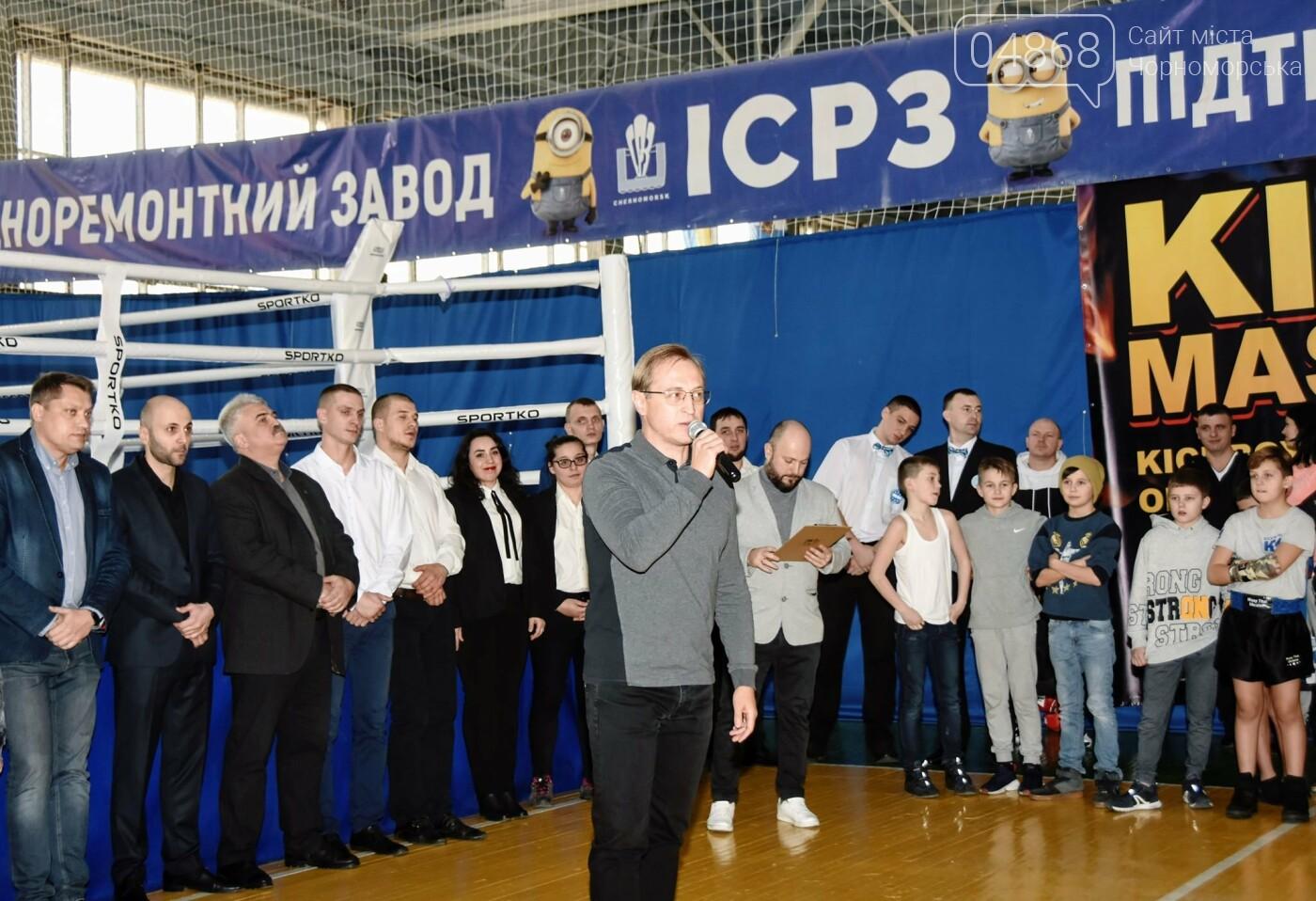 За золотом: в Черноморске прошёл турнир по кикбоксингу (видео), фото-5