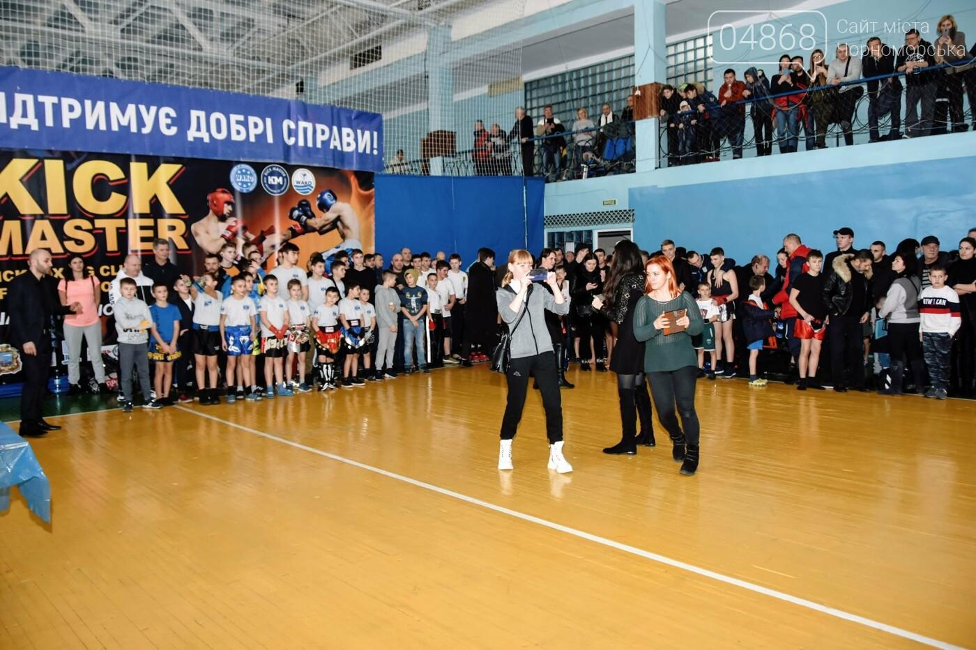 За золотом: в Черноморске прошёл турнир по кикбоксингу (видео), фото-6