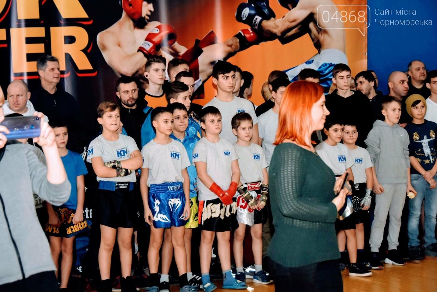 За золотом: в Черноморске прошёл турнир по кикбоксингу (видео), фото-8