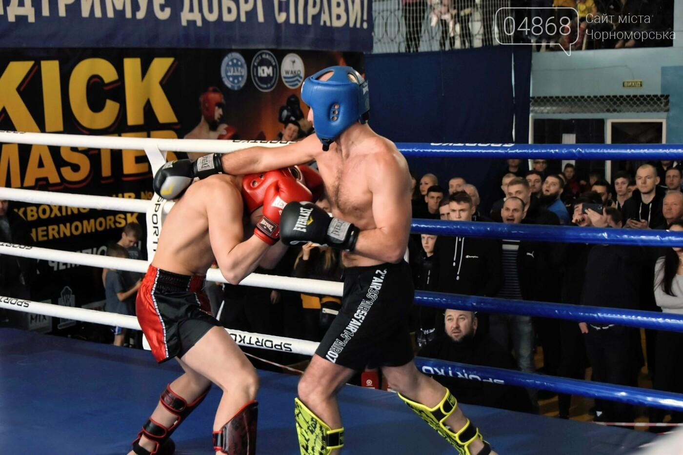 За золотом: в Черноморске прошёл турнир по кикбоксингу (видео), фото-9