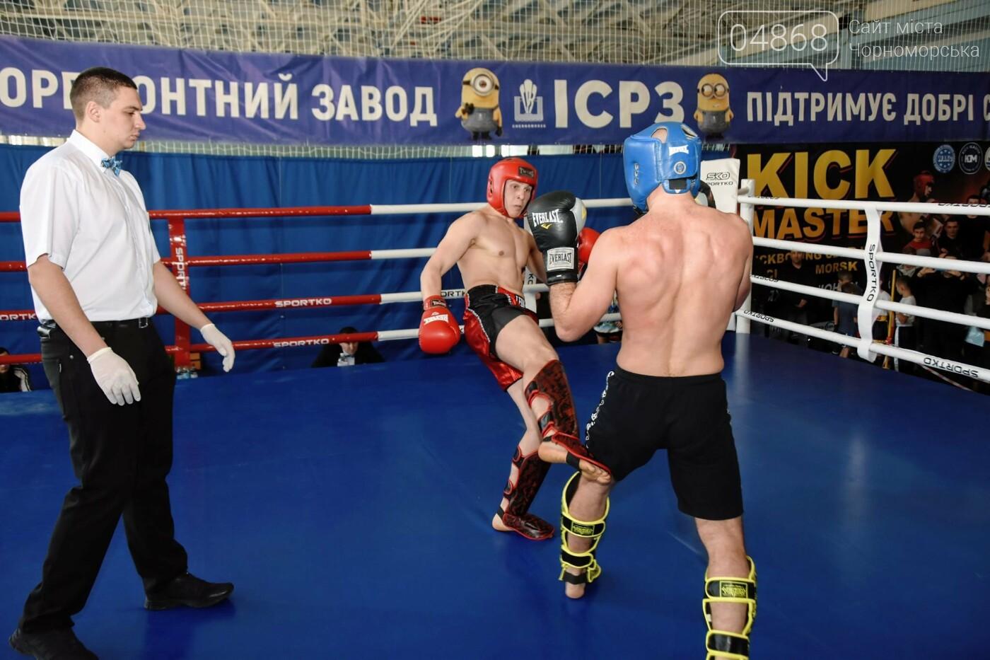 За золотом: в Черноморске прошёл турнир по кикбоксингу (видео), фото-10