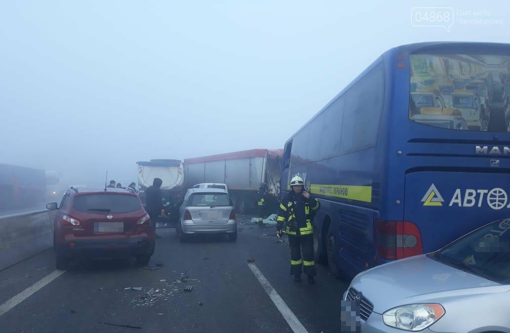 Смертельное ДТП на трассе Одесса - Киев: столкнулось 11 автомобилей, фото-3