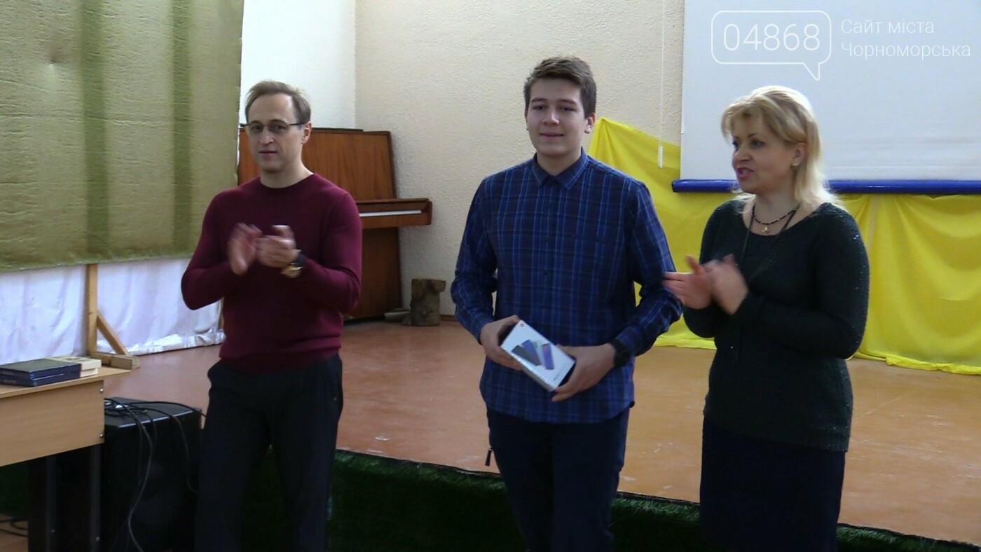 В Черноморске наградили победителей конкурса «Новогодний видеоролик», фото-7