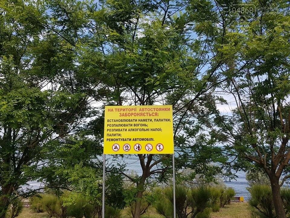 40 гривен в день: в Черноморске заработала сезонная парковка , фото-4
