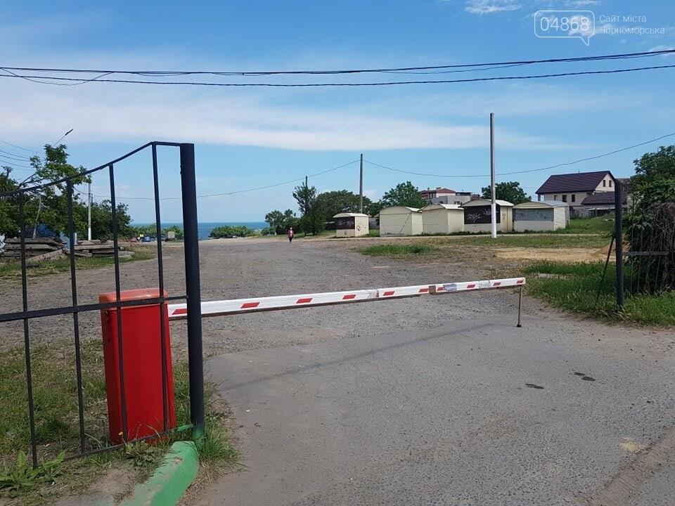 40 гривен в день: в Черноморске заработала сезонная парковка , фото-2