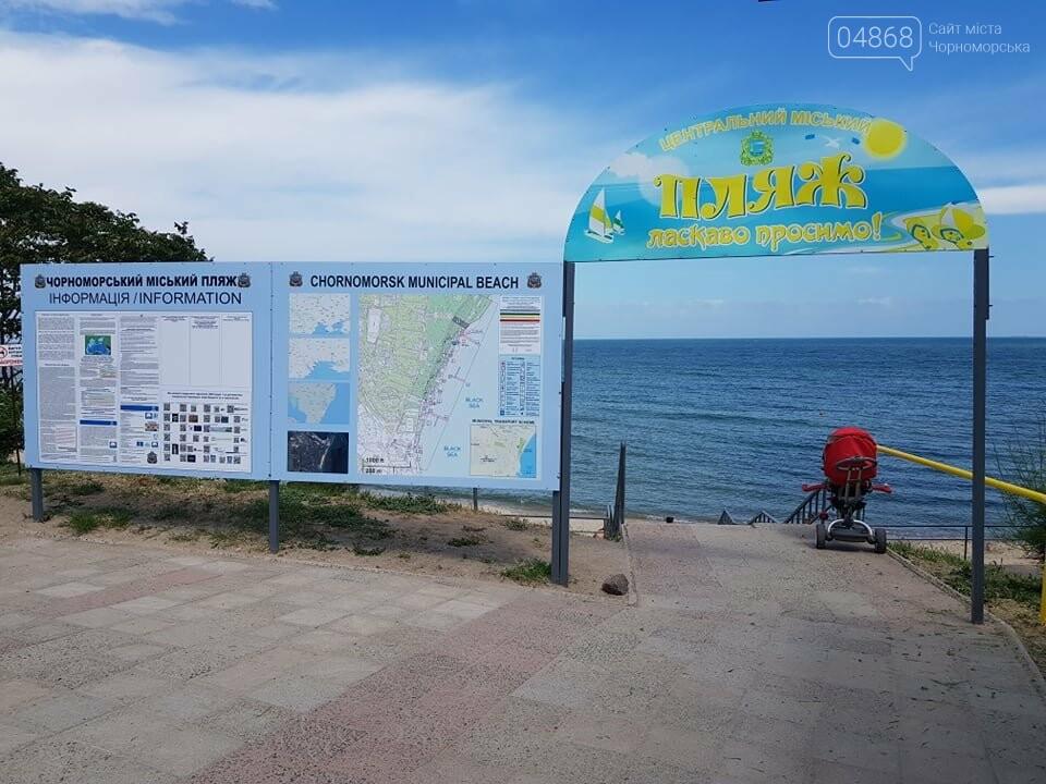 40 гривен в день: в Черноморске заработала сезонная парковка , фото-7