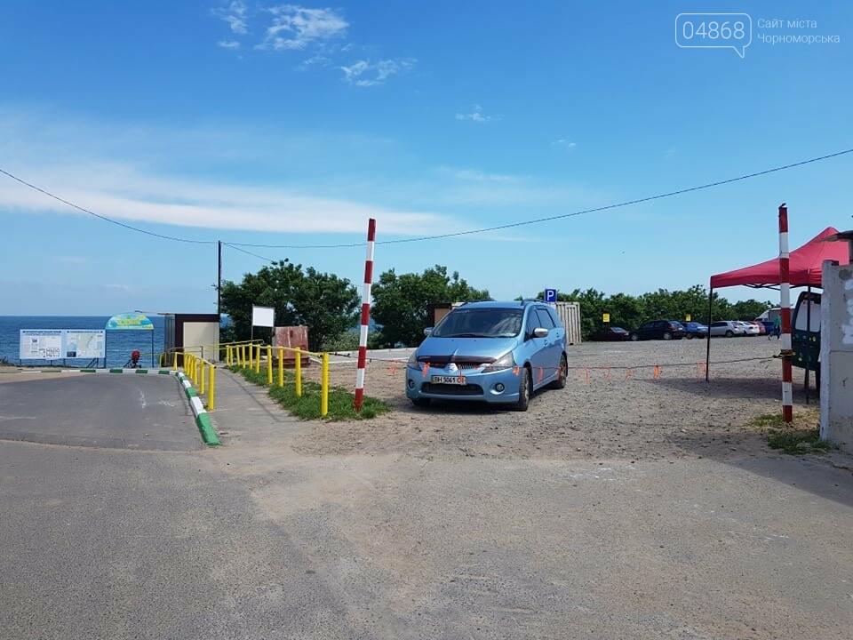 40 гривен в день: в Черноморске заработала сезонная парковка , фото-6