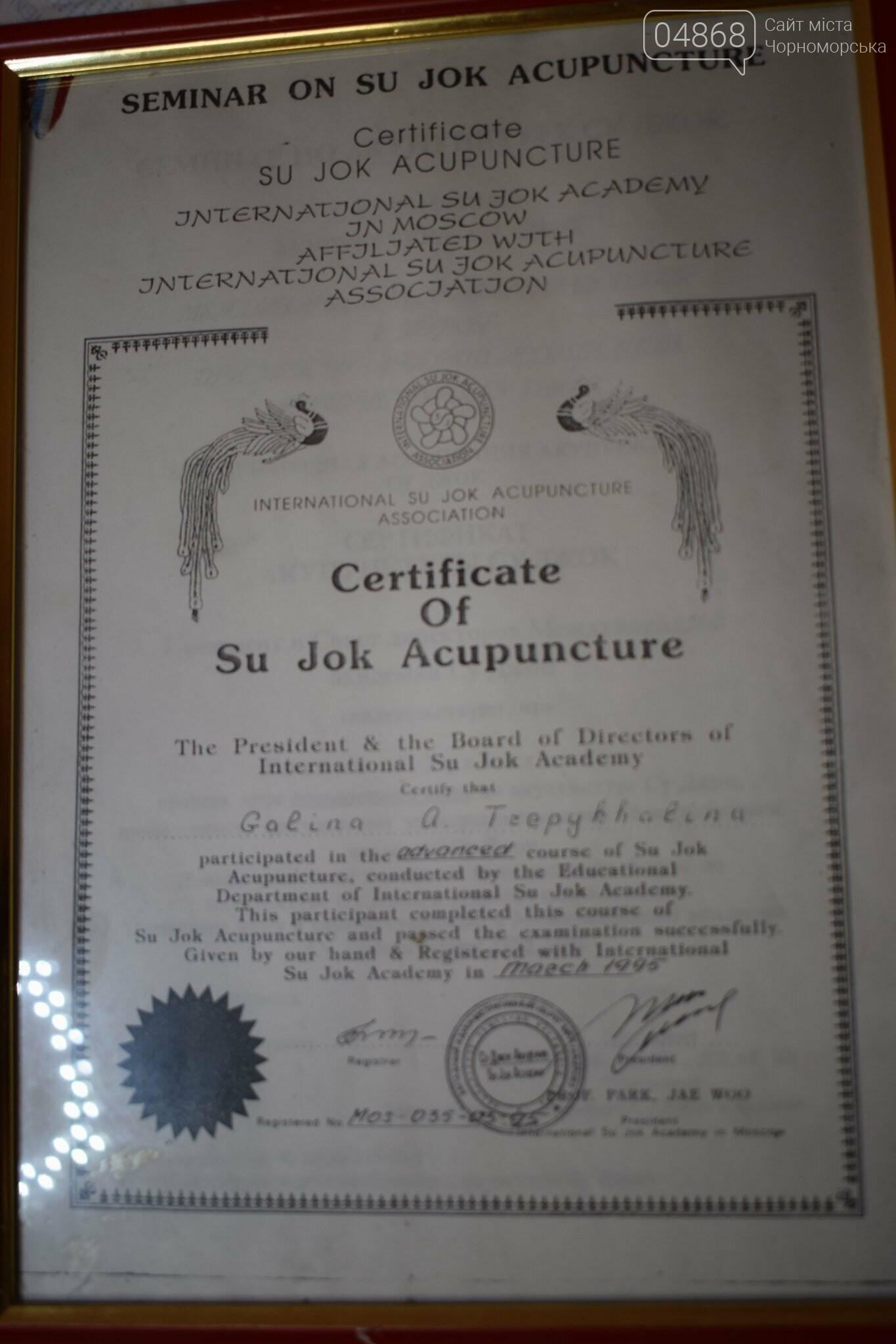 Многолетний опыт и стажировка по всему миру: в Черноморске ведёт приём уникальный врач, фото-1