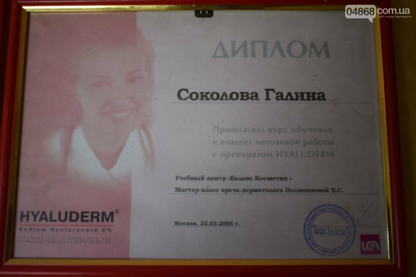Многолетний опыт и стажировка по всему миру: в Черноморске ведёт приём уникальный врач, фото-5