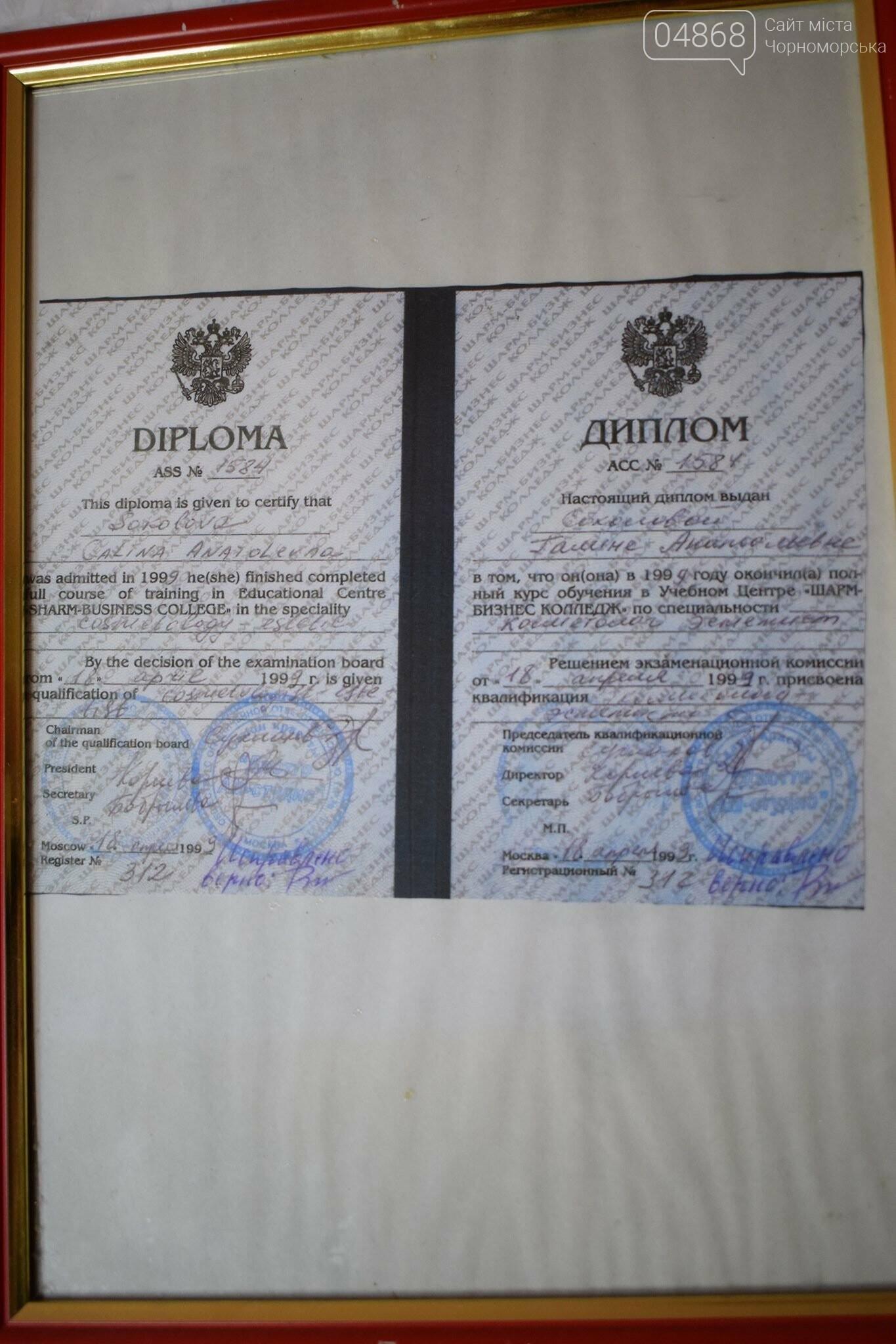 Многолетний опыт и стажировка по всему миру: в Черноморске ведёт приём уникальный врач, фото-4