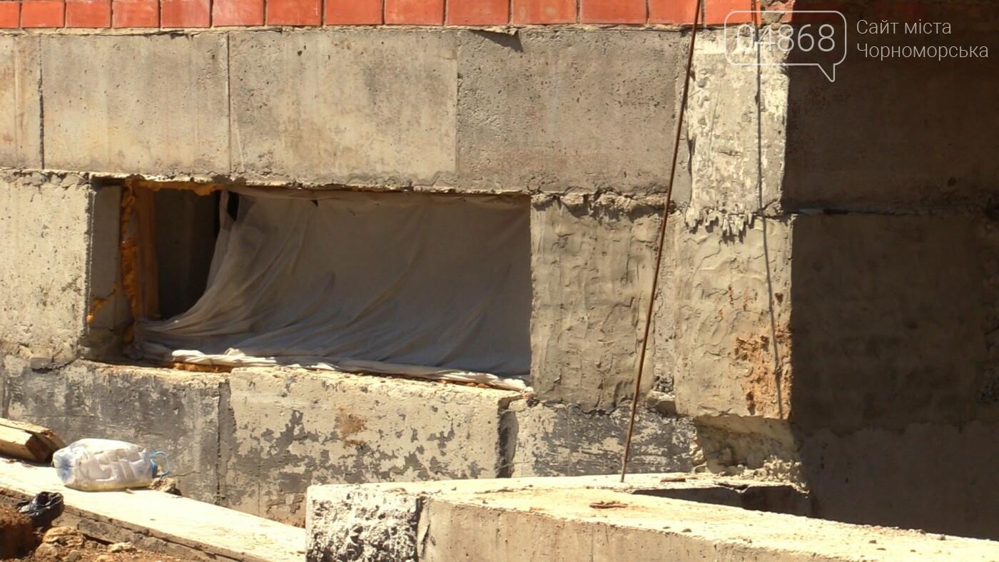 Депутаты финкомиссии поддержали инвесторов Черноморского недостроя (видео), фото-6