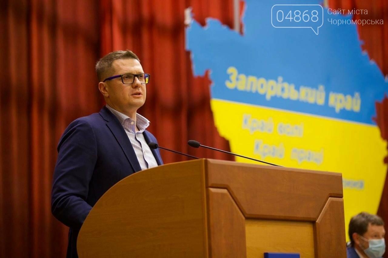 СБУ готова к усиленному сотрудничеству с местными властями для государственной безопасности, - Иван Баканов, фото-1