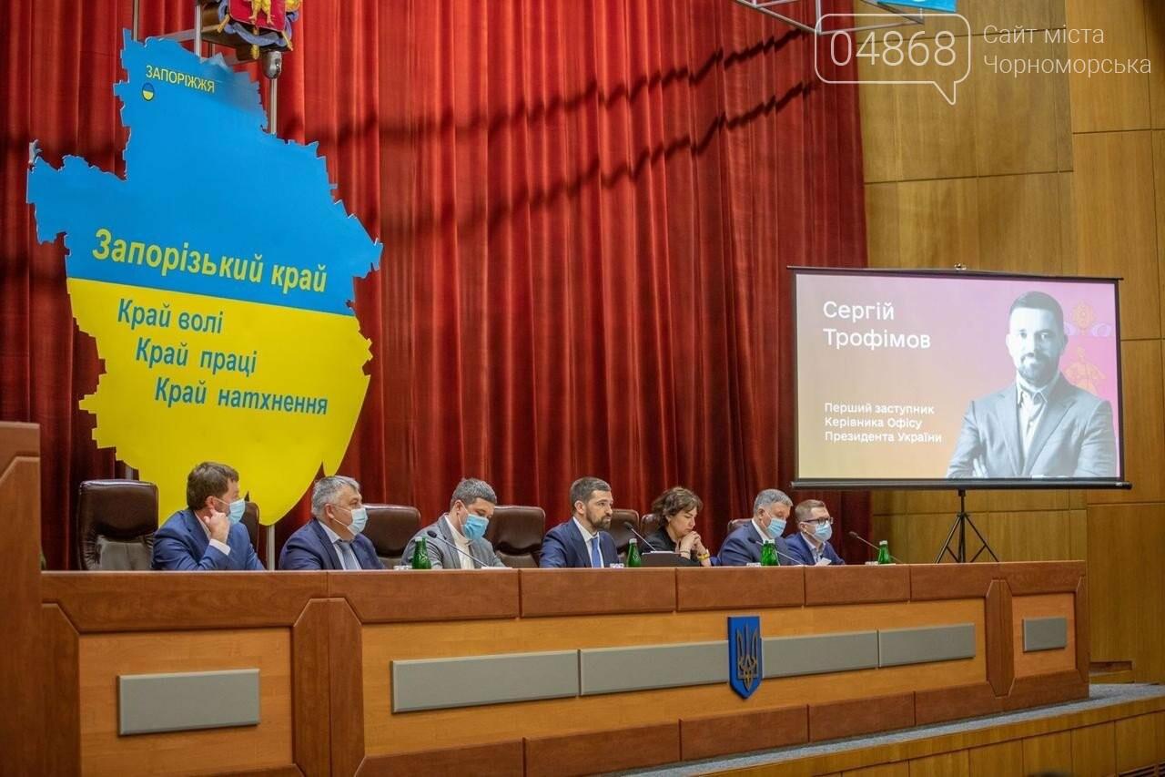 СБУ готова к усиленному сотрудничеству с местными властями для государственной безопасности, - Иван Баканов, фото-2