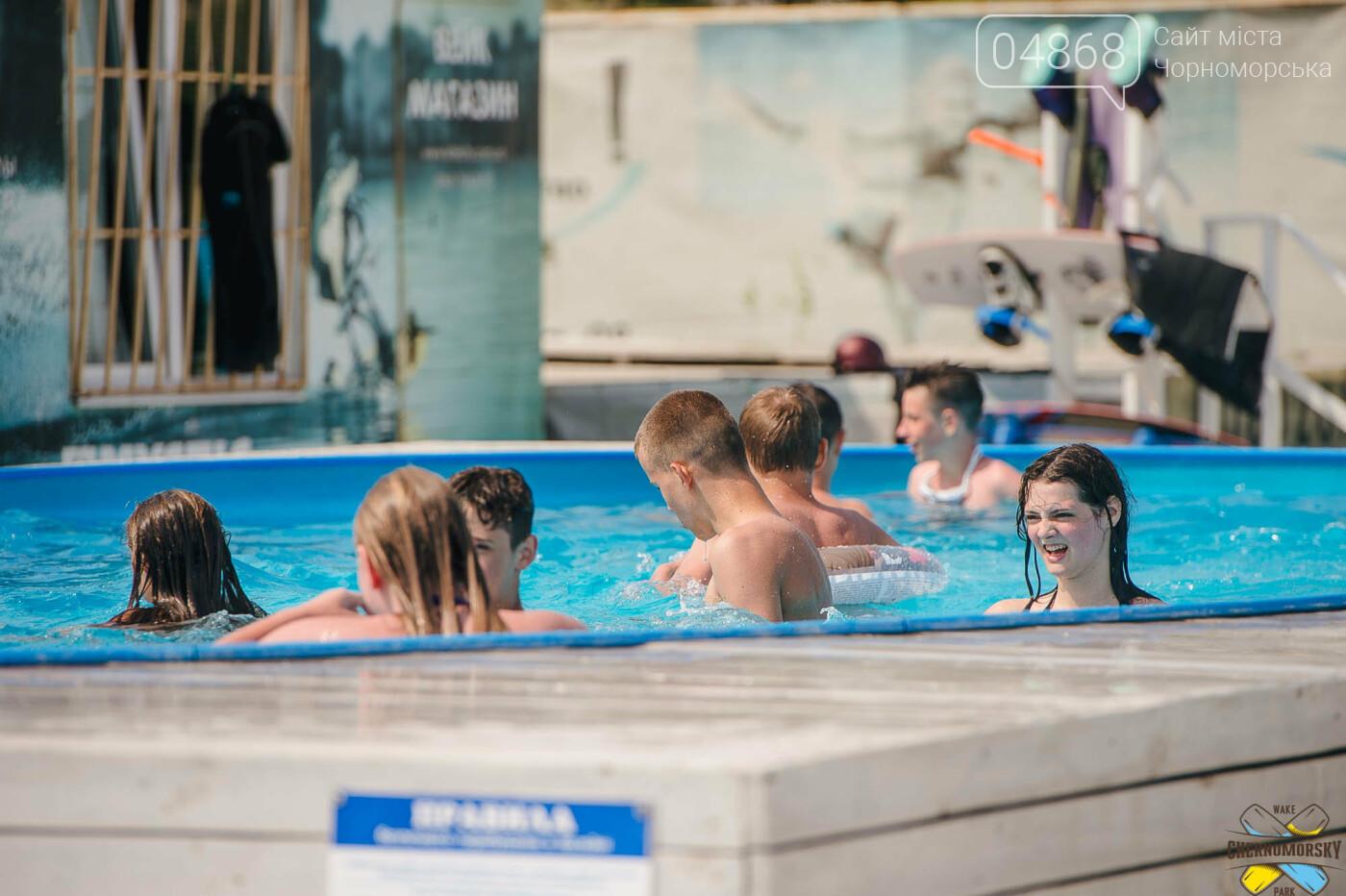 В Черноморском вейк-парке прошёл этап Чемпионата Украины, фото-3