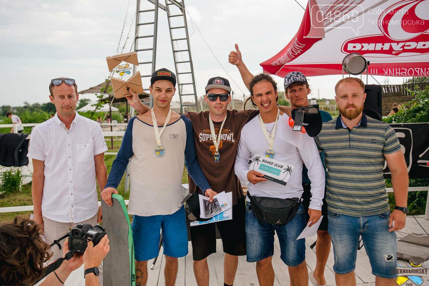 В Черноморском вейк-парке прошёл этап Чемпионата Украины, фото-6