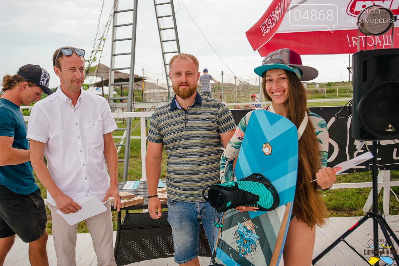 В Черноморском вейк-парке прошёл этап Чемпионата Украины, фото-13