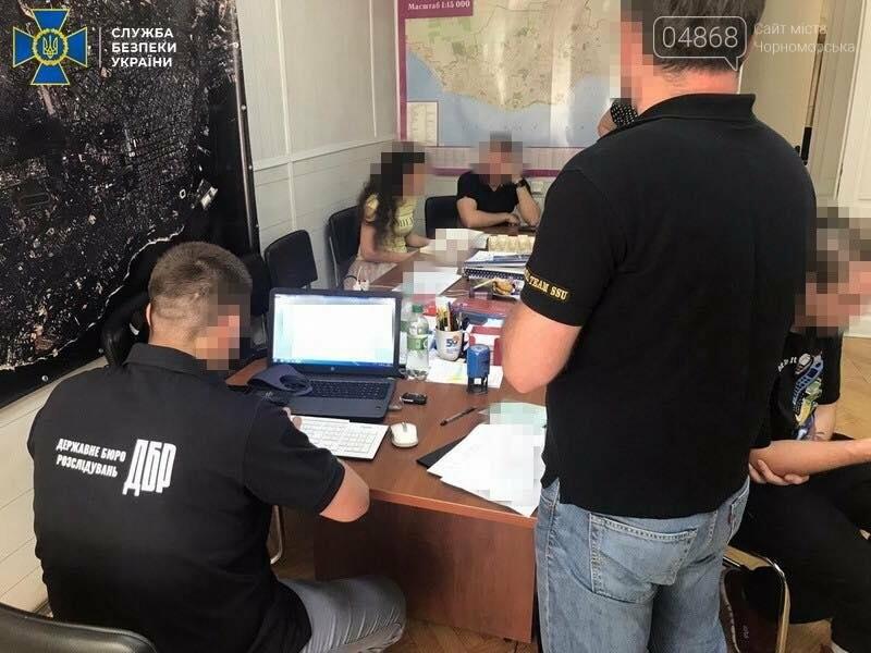 Одесских чиновников подозревают в хищении бюджетных средств, фото-1