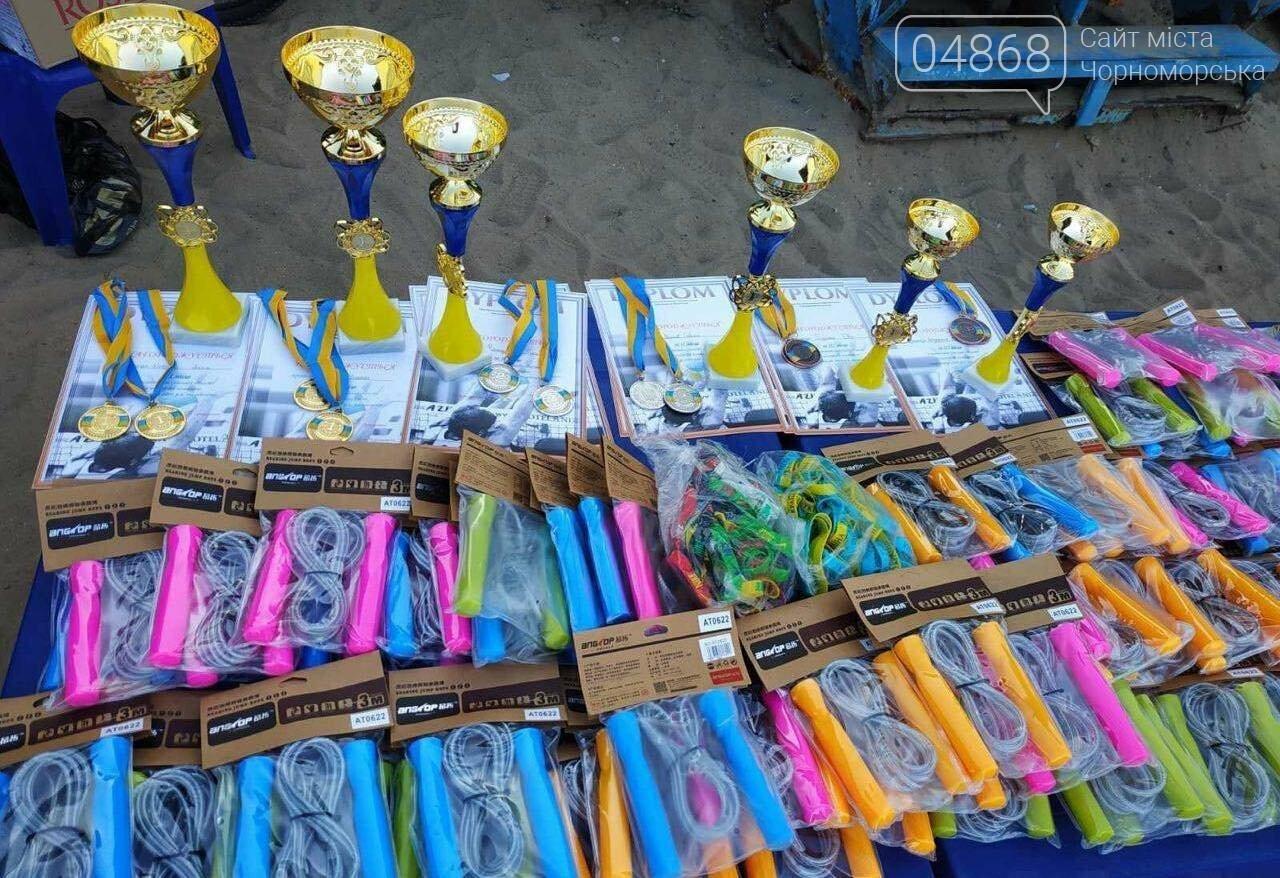 В Черноморске прошел юношеский чемпионат по волейболу (видео), фото-1