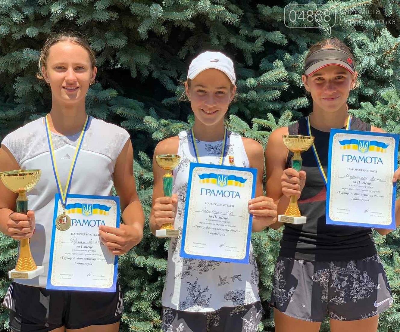 В Черноморске прошёл детский теннисный турнир, фото-3