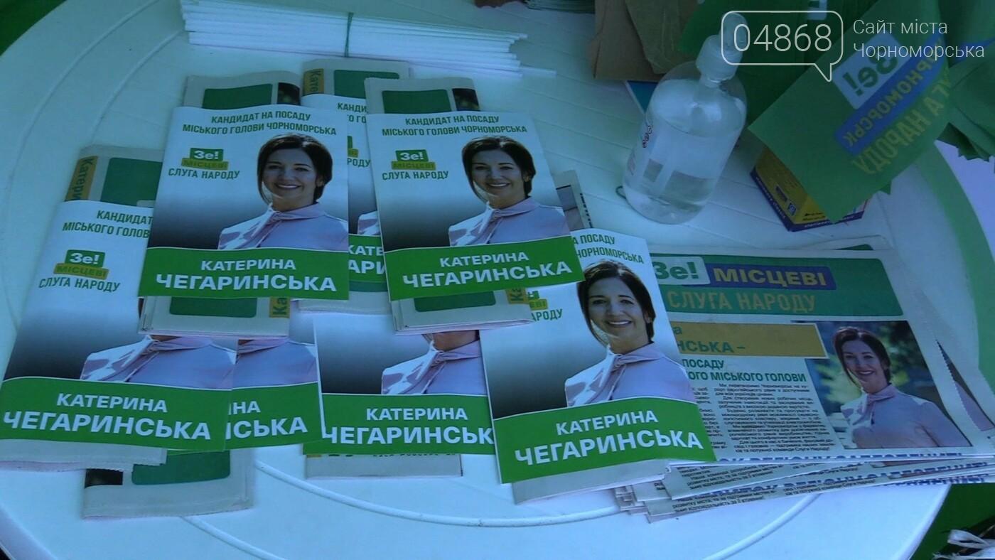 В Черноморске обсуждают проблемы малого и среднего бизнеса (видео), фото-4