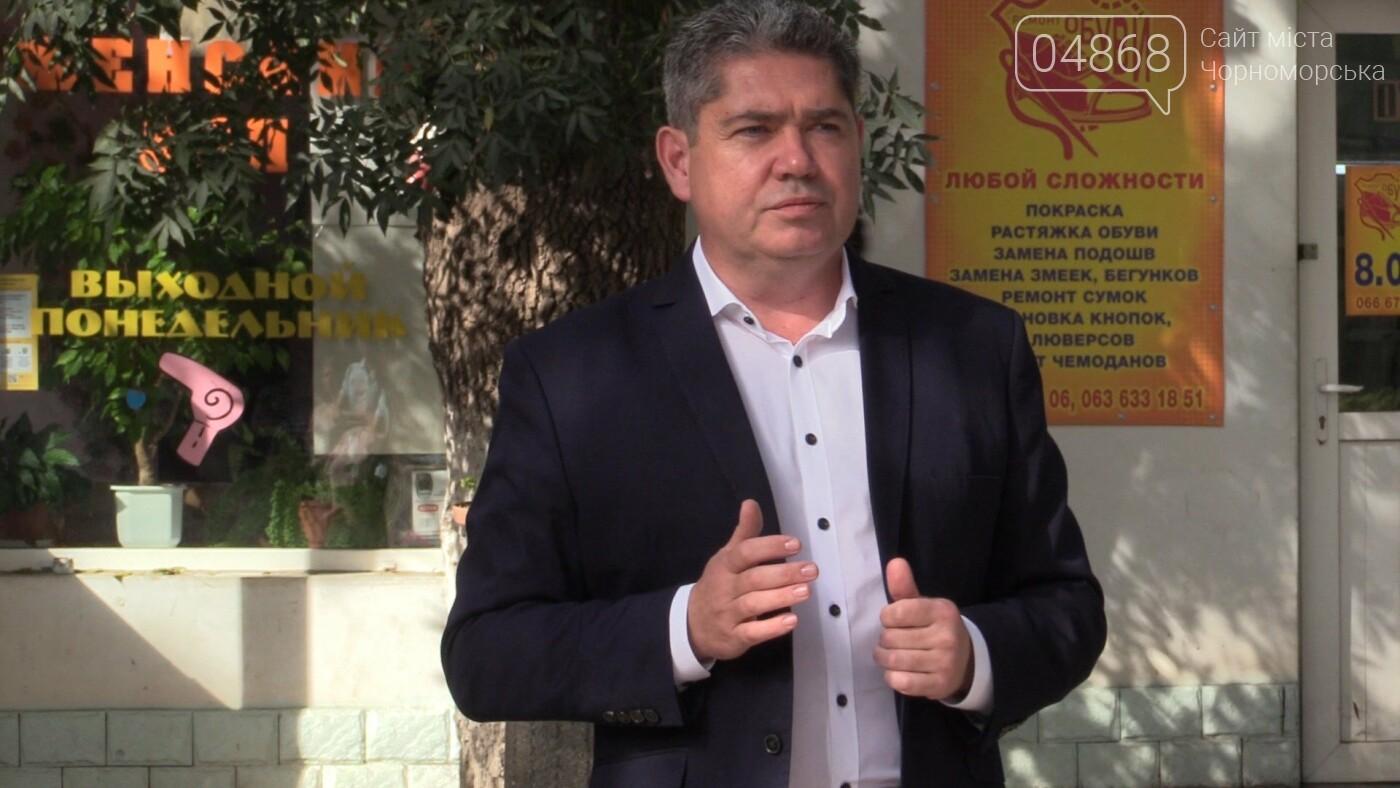 О проблемах предпринимателей и горожан: Михаил Дудников провел встречу на «Утреннем» рынке (видео), фото-4