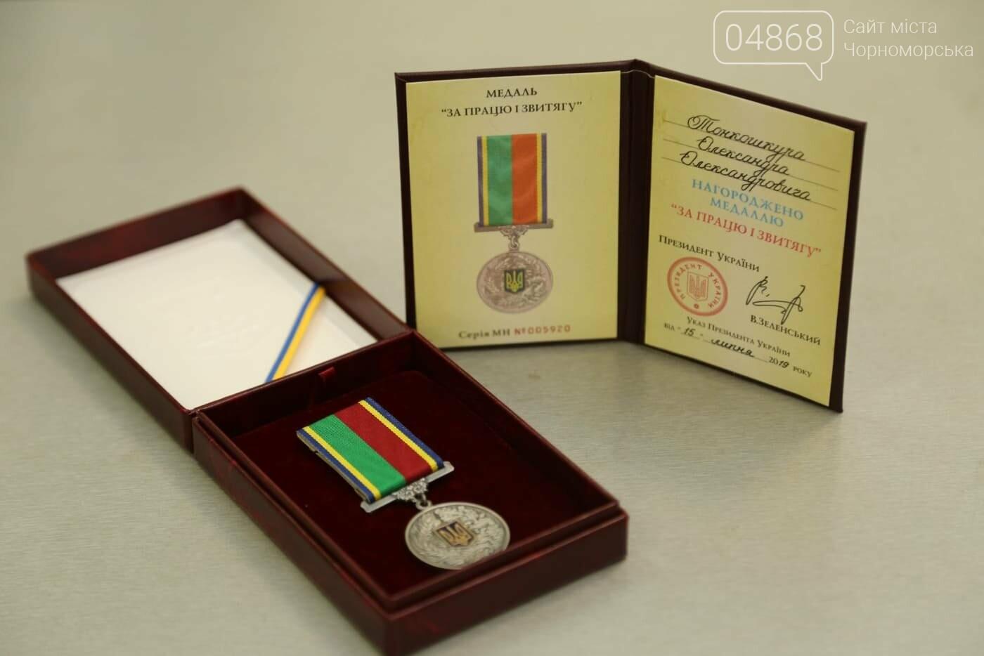 Каратистам из Черноморска вручили президентскую награду , фото-5