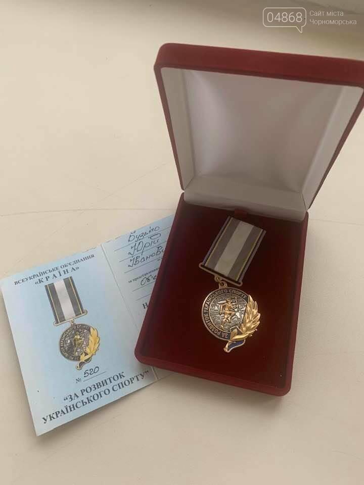 Каратистам из Черноморска вручили президентскую награду , фото-7