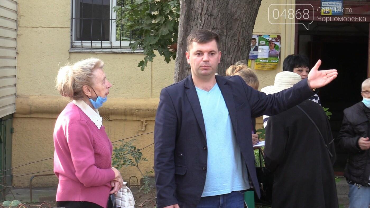 Четкое видение задач: Фёдор Балычев познакомился с избирателями Черноморска (видео), фото-1