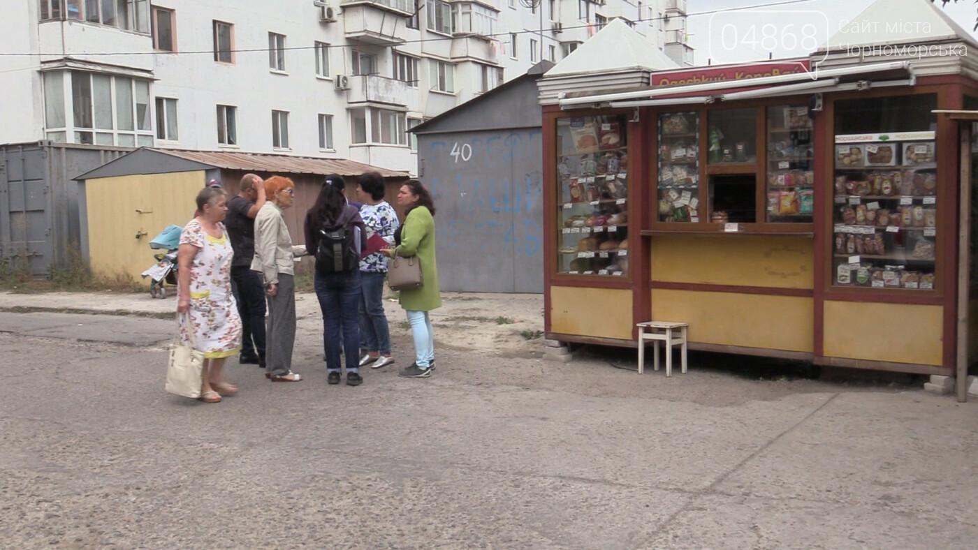 Жители ЖСК «Шанс» отстаивают свои права без поддержки властей Черноморска, фото-1