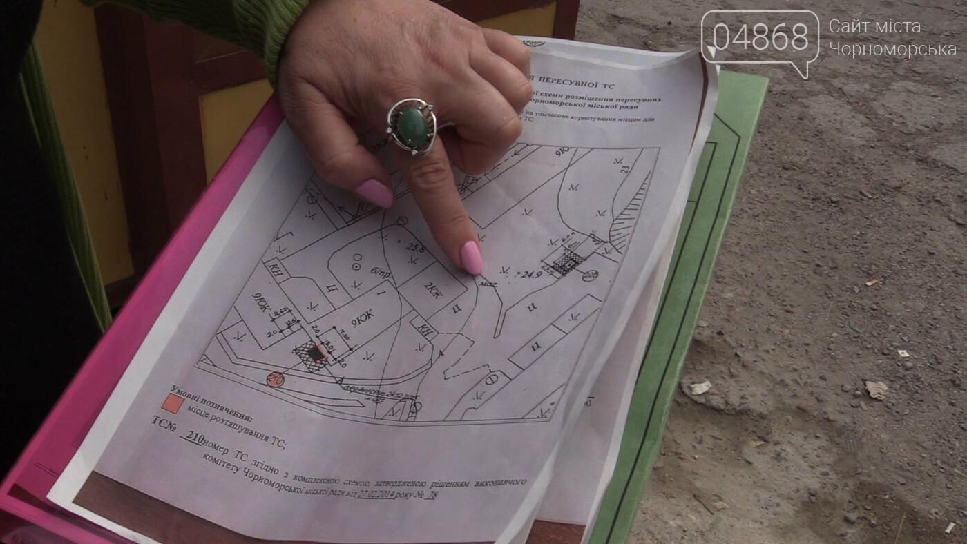 Жители ЖСК «Шанс» отстаивают свои права без поддержки властей Черноморска, фото-2