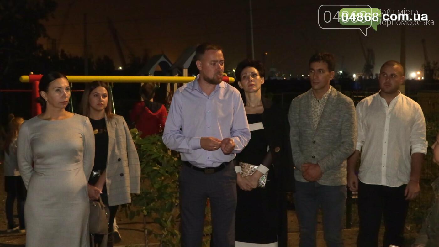 Команда «Слуги Народа» встречается с избирателями всей Черноморской громады (видео), фото-2