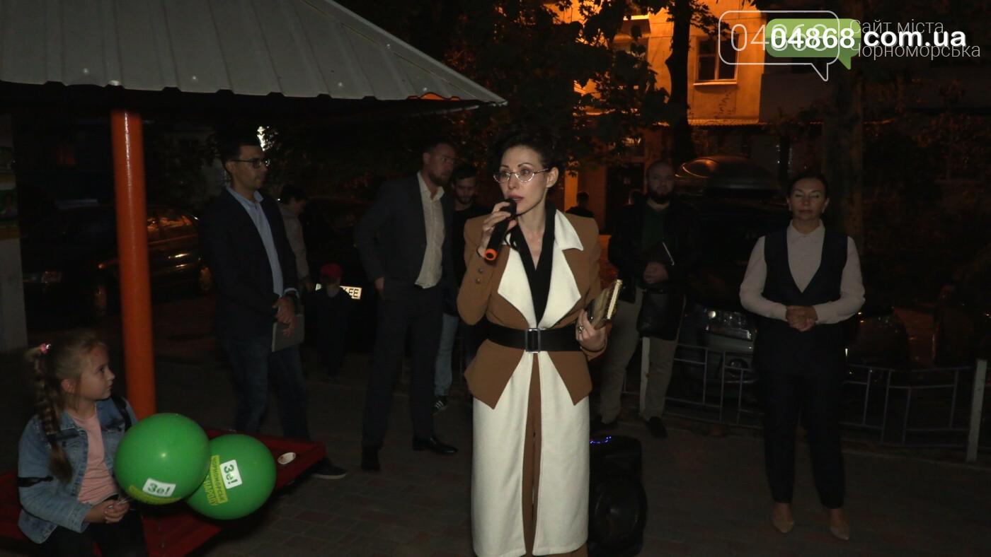 Команда партии «Слуга Народа» провела встречу с жителями Черноморска (видео), фото-2